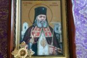 Феодоровскому приходу подарили частицу мощей святителя Луки