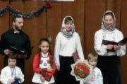 Рождественский фестиваль собрал 11 коллективов