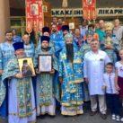 Приход «Пантанасса» отметил престольный праздник
